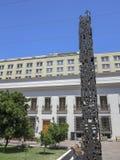 Palacio de la Moneda, Santiago, Chile Fotografía de archivo