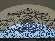 Palacio de la Moneda, Santiago, Chili Images stock