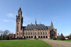Palacio de la paz Imagenes de archivo