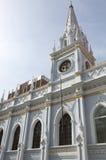 Palacio de las Научное сообщество, Каракас стоковая фотография rf