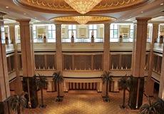 Palacio de los emiratos Imagen de archivo libre de regalías