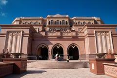 Palacio de los emiratos, Abu Dhabi UAE Imagen de archivo libre de regalías