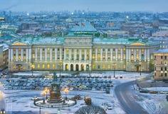 Palacio de Mariinsky foto de archivo libre de regalías