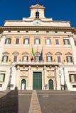 Palacio de Montecitorio, Roma, Italia. Fotografía de archivo libre de regalías