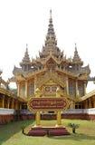 Palacio de oro de Bago Foto de archivo libre de regalías