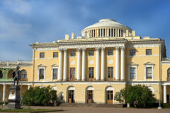 Palacio de Pavlovsk, Pavlovsk, St Petersburg Imagen de archivo libre de regalías