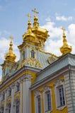 Palacio de Peterhof fotografía de archivo libre de regalías