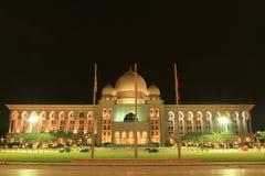 Palacio de Putrajaya de la justicia Imagen de archivo libre de regalías