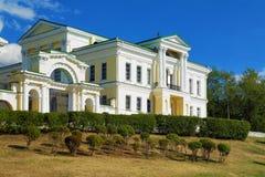 Palacio de Rastorguyev-Kharitonov en Ekaterinburg Foto de archivo libre de regalías
