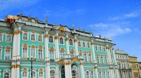 Palacio de Rusia Foto de archivo