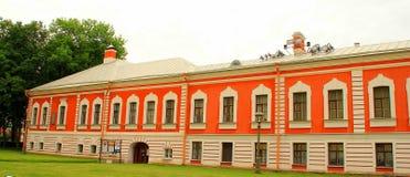 Palacio de Rusia Fotos de archivo