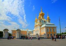Palacio de Rusia Foto de archivo libre de regalías