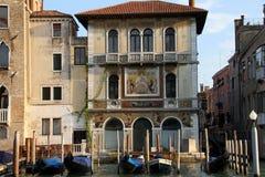 Palacio de Salviati Fotos de archivo