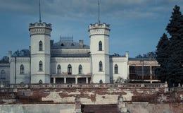 Palacio de Sharovskiy Área de Ucrania, Kharkov Imágenes de archivo libres de regalías