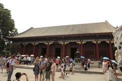 Palacio de verano de Bejing en China Foto de archivo libre de regalías