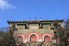 Palacio de verano de Pekín: puerta al templo de la sabiduría Fotos de archivo libres de regalías