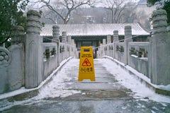 Palacio de verano en invierno Imágenes de archivo libres de regalías