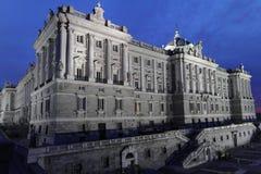 Palacio de verdadero Madrid Fotos de archivo