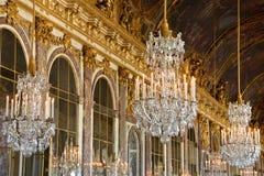 Palacio de Versalles en Ile de France Fotos de archivo libres de regalías
