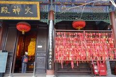 Palacio de vulcan en el templo del chenghuangmiao de xian, adobe rgb Fotografía de archivo libre de regalías