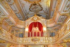Palacio de Yusupov Fotografía de archivo libre de regalías