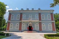 Palacio del azul de Cetinje Fotos de archivo libres de regalías