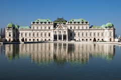 Palacio del belvedere Imagen de archivo