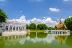 Palacio del dolor de la explosión, Ayuthaya, Tailandia Imágenes de archivo libres de regalías