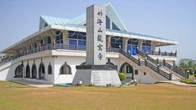Palacio del dragón en Nagpur, maharashtra imagenes de archivo