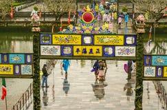 Palacio del emperador que visita debajo de la lluvia Fotografía de archivo