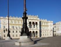 Palacio del gobierno Imagen de archivo