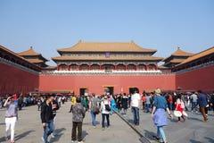 Palacio del museo Pekín Foto de archivo