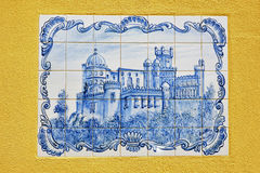 Palacio del nacional de Pena Imagen de archivo