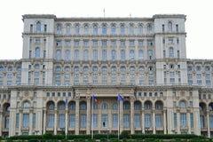 Palacio del parlamento fotos de archivo libres de regalías