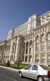 Palacio del parlamento Fotos de archivo