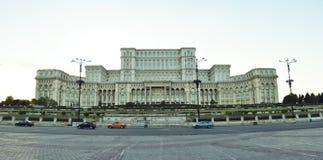 Palacio del parlamento Fotografía de archivo libre de regalías