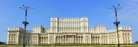 Palacio del parlamento, Bucarest Rumania Foto de archivo libre de regalías