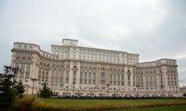 Palacio del parlamento en Bucarest Imagen de archivo libre de regalías