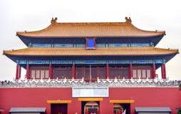 Palacio divino Pekín China de Gugong la ciudad Prohibida de la pureza de la puerta posterior fotos de archivo