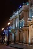 Palacio en la noche, St Petersburg, Rusia del invierno Foto de archivo