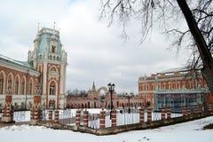 Palacio en Tsaritsino Foto de archivo libre de regalías