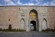 Palacio Estambul, Turquía de Topkapi fotos de archivo libres de regalías