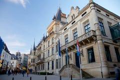 Palacio granducal y la cámara de diputados en Luxemburgo Foto de archivo libre de regalías
