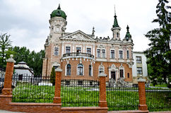Palacio hermoso en Lvov Imagenes de archivo