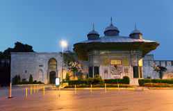 Palacio histórico de Topkapi en Estambul Imagen de archivo