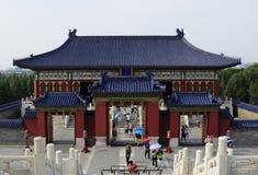 Palacio imperial Imagen de archivo