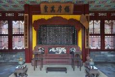 Palacio imperial de Shenyang, China Fotografía de archivo libre de regalías
