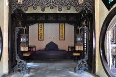 Palacio imperial de Shenyang, China Imágenes de archivo libres de regalías