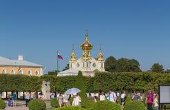 Palacio magnífico de Peterhof Imágenes de archivo libres de regalías
