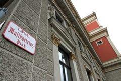 Palacio MusikVerein en Viena donde el concierto famoso del Año Nuevo Foto de archivo